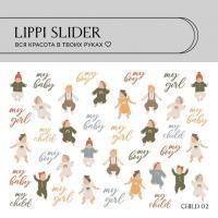 Слайдер Child 02 LIPPI Slider