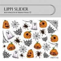 Слайдер Party 09 LIPPI Slider