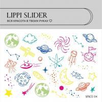 Слайдер Space 04 LIPPI Slider
