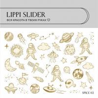 Слайдер Space 02 LIPPI Slider