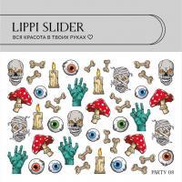 Слайдер Party 08 LIPPI Slider