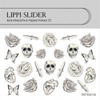 Слайдер Tattoo 01 LIPPI Slider