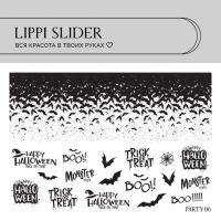 Слайдер Party 06 LIPPI Slider