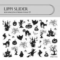 Слайдер Party 04 LIPPI Slider