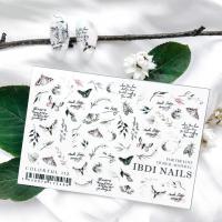 Слайдер дизайн COLORFUL №112 IBDI NAILS