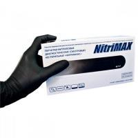 Перчатки нитриловые черные S Nitrimax (уценка), 50 пар