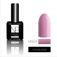 Nartist 609 Movie star 10g