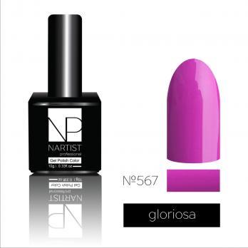 Nartist 567 Gloriosa 10g