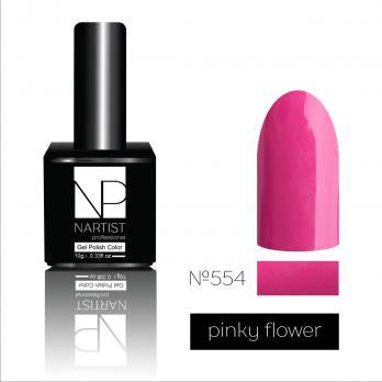 Nartist 554 Pinky flower 10g