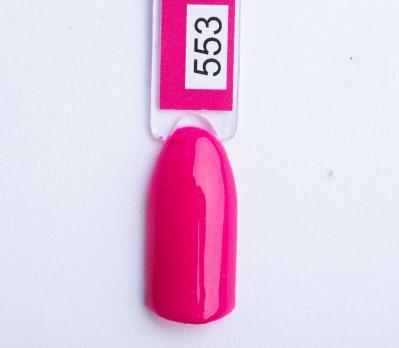 Nartist 553 Sweet berry 10g