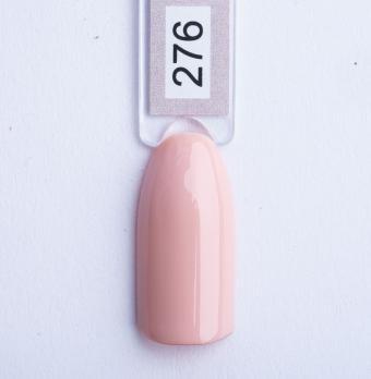 Nartist 276 Zephyr 10g