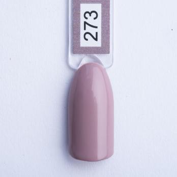 Nartist 273 Sugar glaze 10g