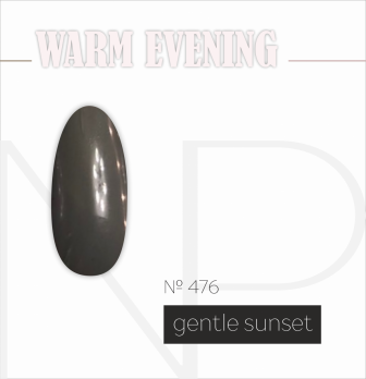 Nartist 476 Gentle Sunset 10g