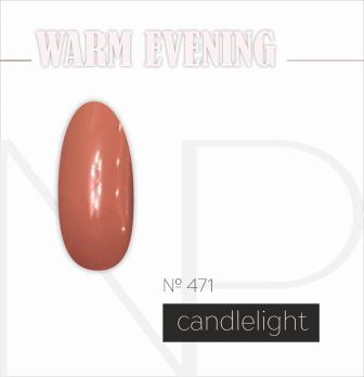 Nartist 471 Candlelight 10g
