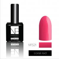 Nartist 321 Coral red 10g