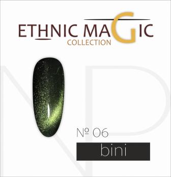 Nartist 06 Ethnic Magic Bini 10g
