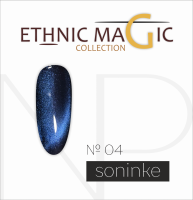 Nartist 04 Ethnic Magic Soninke 10g