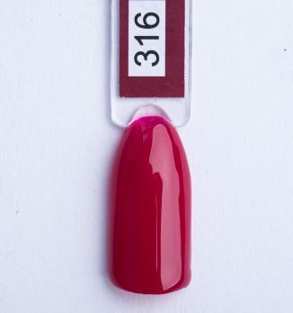 Nartist 316 Brandied cherry 10g