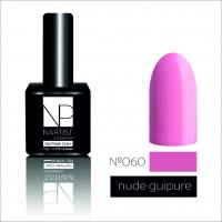 Nartist 060 Nude guipure 10g