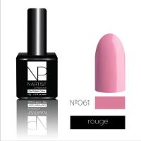 Nartist 061 Rouge 10 g