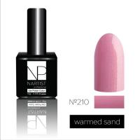 Nartist 210 Warmed sand 10g