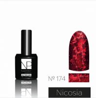 Nartist 174 Nicosia 10g