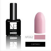 Nartist 062 Cameo 10g