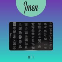 Пластина для стемпинга 11 Imen