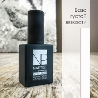 База каучуковая Нартист Smart Base Extreme Rubber Nartist, 15мл