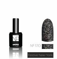 Nartist 170 Festival New York 10g