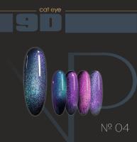 Cat 9D-04 Nartist, 10g