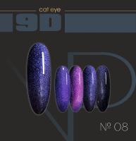 Cat 9D-08 Nartist, 10g