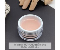 Rose gel (прозрачно-розовый гель) TopMaster, 15 мл