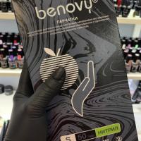 Перчатки нитриловые Бенови Benovy, черные, текстурированные, S