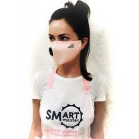 Smart маска с угольным фильтром, розовая