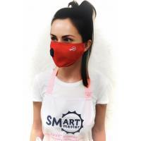 Smart маска с угольным фильтром, красная