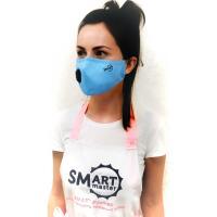 Smart маска с угольным фильтром, голубая