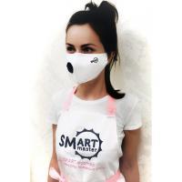 Smart маска с угольным фильтром, белая