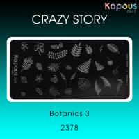 Botanics 3, пластина для стемпинга «Crazy story» Kapous