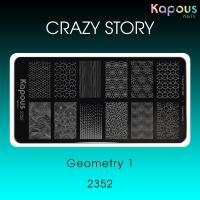 Geometry 1, пластина для стемпинга «Crazy story» Kapous