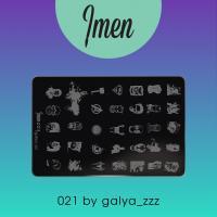 Пластина для стемпинга 21 Imen