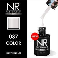 Гель-лак NR-037 Nail Republic, 10 мл