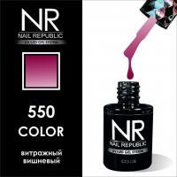 Гель-лак NR-550 Витраж Nail Republic, 10 мл