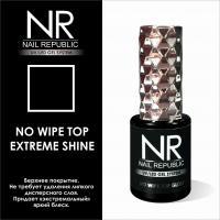 Топ с блеском Top No Wipe Extreme Shine Nail Republic, 10 мл