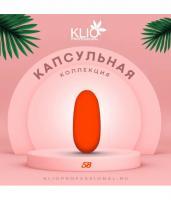 Гель-лак «Капсульная коллекция» Klio Professional, neon № 058