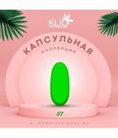 Гель-лак «Капсульная коллекция» Klio Professional, neon № 057
