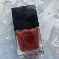 Лак для стемпинга TAKIDA 024 красная медь перл хром, 10мл