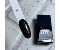 Gel polish №70 TopMaster, 10 мл