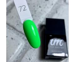 Gel polish №72 TopMaster, 10 мл