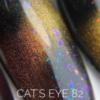 Гель-лак 82 'Cats Eye' Sova De Luxe, 15мл